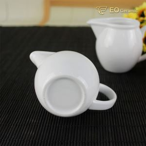 Large Ceramic Milk Jug with Handle