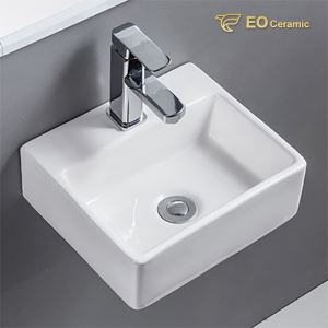 Square Wall Mounted Washbasin