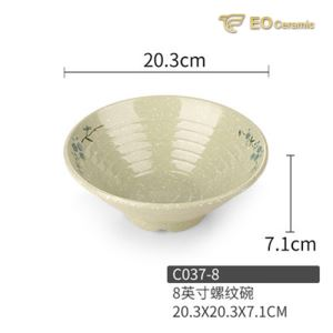 Beef Noodle Soup Bowl Imitation Porcelain Tableware