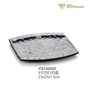 Black Frosted Rectangular Cake Imitation Porcelain Plate