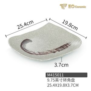 Ink Color Cuisine Individual Melamine Tray