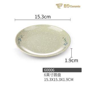Light Ink Color Household Dishes Melamine Tableware