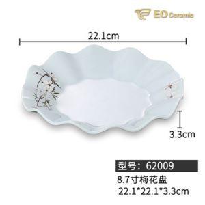 Plum Flower Shaped Alice Imitation Porcelain Plate