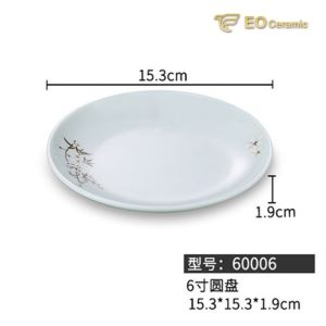 Round Household Melamine Imitation Porcelain Tableware