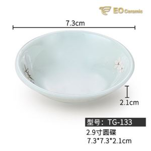 Sauce Dish Hot Pot Melamine Dishware